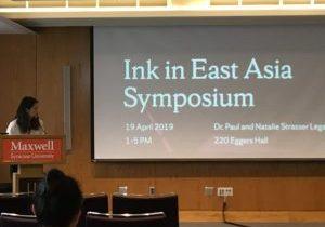 Cynthia Wang Symposium